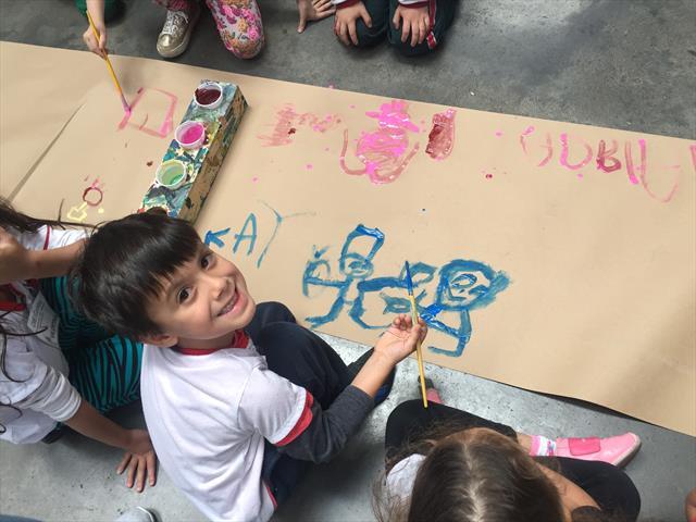 Mês das Crianças na Regional Matriz, parceria Núcleo de Educação e SGM